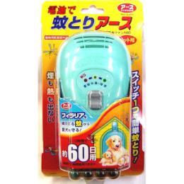 電池で蚊取りアース 本体セット ペット用