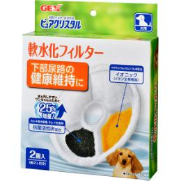 ピュアクリスタル 軟水化フィルター 犬用