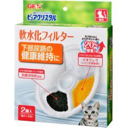 ピュアクリスタル 軟水化フィルター 猫用
