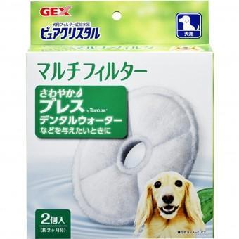 ピュアクリスタル マルチフィルターPRO-R 犬猫用
