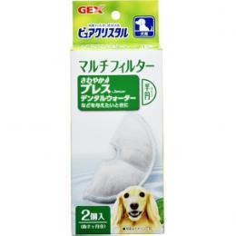 ピュアクリスタル マルチフィルターPRO-H 犬猫用