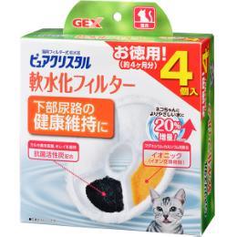 ピュアクリスタル 軟水化フィルター 4P 猫用