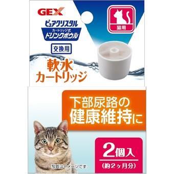 ピュアクリスタル ドリンクボウル 軟水カートリッジ猫用 2P