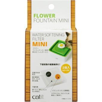 Catit フラワーファウンテン軟水化フィルターミニ