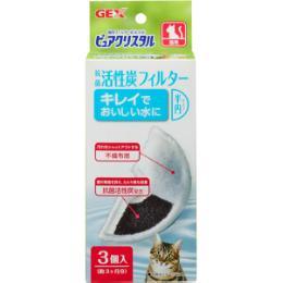 ピュアクリスタル 抗菌活性炭フィルター半円タイプ 猫用