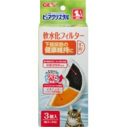 ピュアクリスタル 軟水化フィルター半円タイプ 猫用