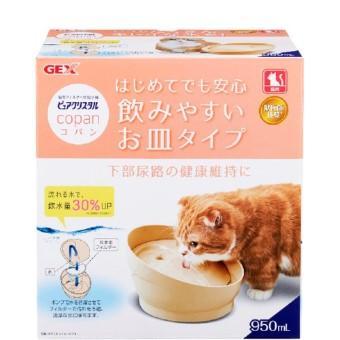 ピュアクリスタル コパン 猫用