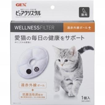 ピュアクリスタル ウェルネスフィルター 猫用