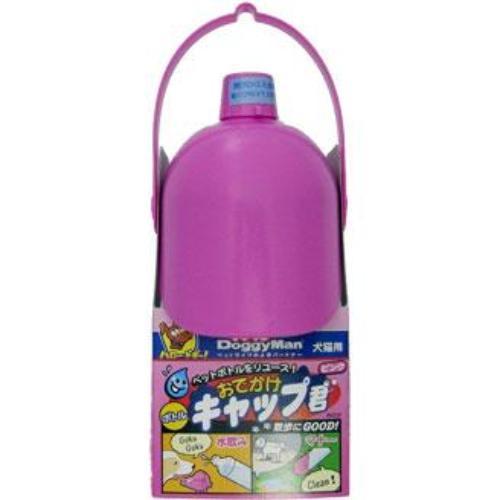 おでかけボトルキャップ君 ピンク