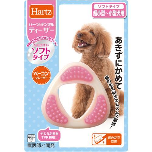 ハーツ デンタル ティーザー ソフト 超小型~小型犬用 ベーコンフレーバー