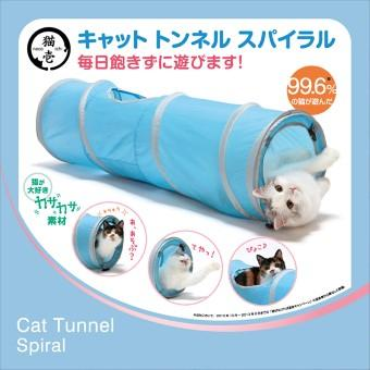 スポーツペット キャットトンネル ブルー