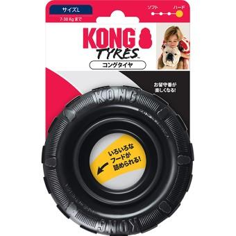 コング トラックス ラージ 中型・大型犬用 L