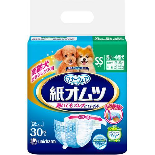 ペット用紙オムツ SSサイズ 超小~小型犬用 30枚入
