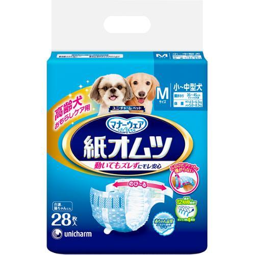 ペット用紙オムツ Mサイズ 28枚 (小~中型犬)