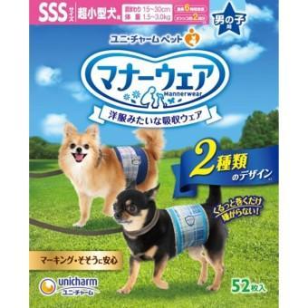 マナーウェア 男の子用 超小型犬用 SSSサイズ 52枚