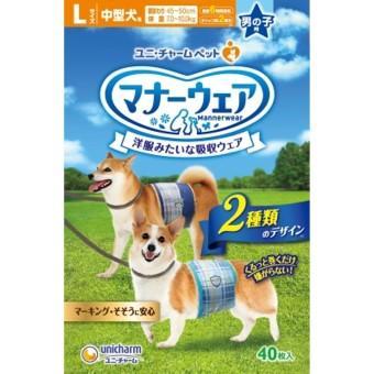 マナーウェア 男の子用 中型犬用 Lサイズ 40枚