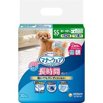 高齢犬用 紙オムツ