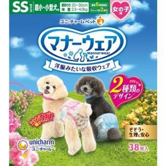 マナーウェア 女の子用 超小~小型犬用 SSサイズ 38枚
