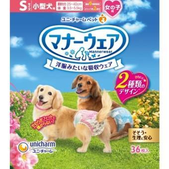 マナーウェア 女の子用 小型犬用 Sサイズ 36枚