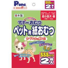 マナーおむつ ペット用紙おむつ プチ S 小型犬・猫 1枚入