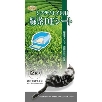 システムトイレ用 緑茶DEシート
