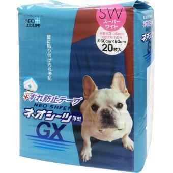 ネオシーツずれ防止GX