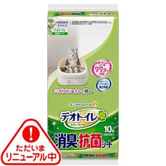 デオトイレ 消臭・抗菌シート