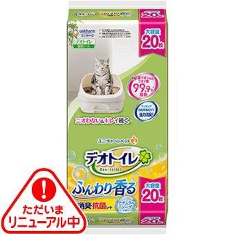 デオトイレ 取りかえ専用 消臭・抗菌シート 大容量