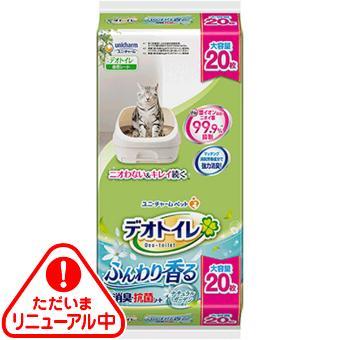 デオトイレ 取りかえ専用 消臭・抗菌シート