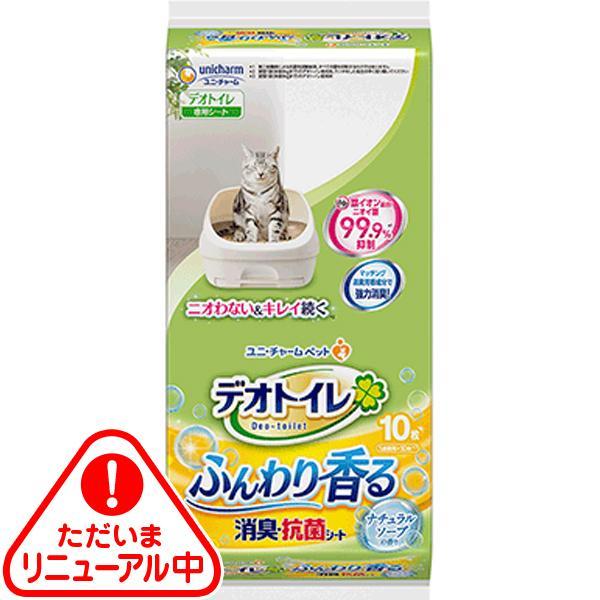 デオトイレふんわり香る消臭・抗菌シ−ト ナチュラルソ−プ