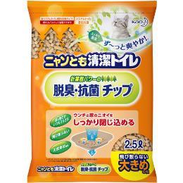 ニャンとも清潔トイレ 脱臭・抗菌チップ 大きめ粒 2.5L