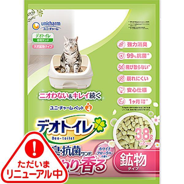 デオトイレふんわり香る消臭・抗菌サンド ホワイトフローラル