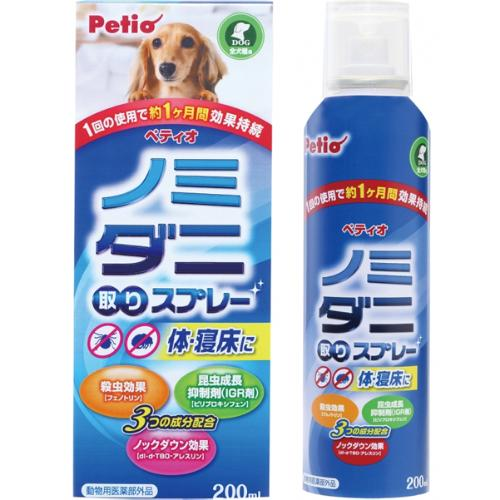 ノミ・ダニ取りスプレー 犬用 200ml