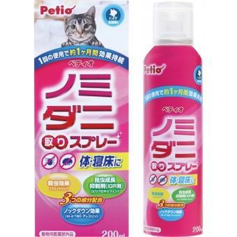 ノミ・ダニ取りスプレー 猫用 200ml