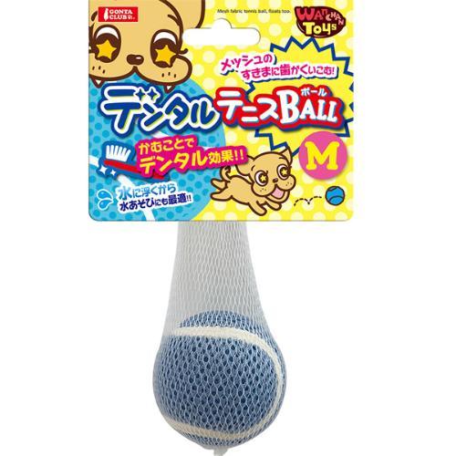 Wanchan Toys デンタルテニスボール