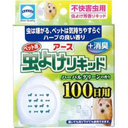 ペット用虫よけリキッド 100日用 10ml ハーバルグリーンの香り/フローラルブーケの香り