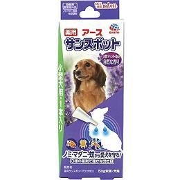 薬用サンスポット ラベンダー 犬用