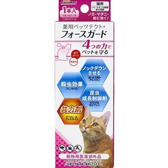専門店用 薬用ペッツテクト+ フォースガード 猫用
