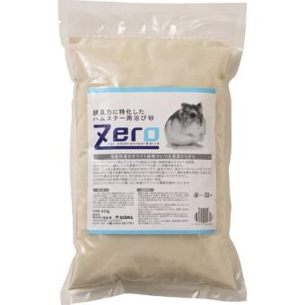Zero 脱臭力に特化したハムスター用浴び砂