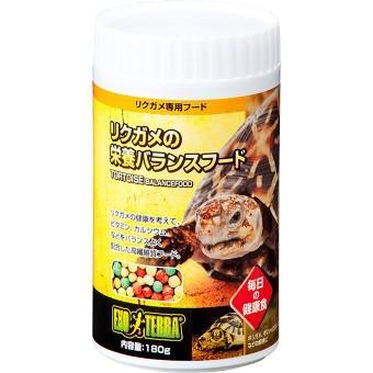 リクガメの栄養バランスフード 180g/400g/1kg