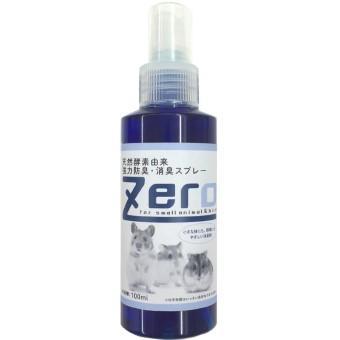 Zero 天然酵素由来強力防臭・消臭スプレー