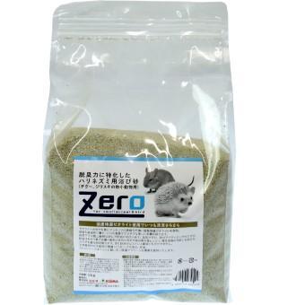 ZERO 脱臭力に特化したハリネズミ用浴び砂(デグー、ジリスその他小動物用) 2kg<br />