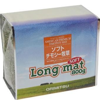 ロングマット ソフト 800g