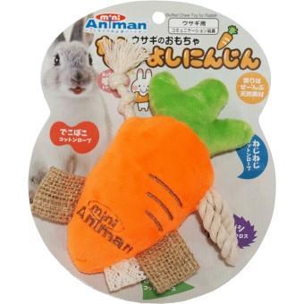 ウサギのおもちゃ