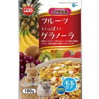 野菜/フルーツいっぱいグラノーラ 180g