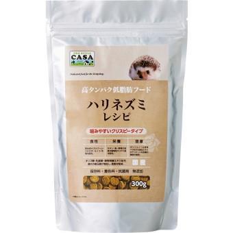 CASA ハリネズミレシピ 300g/1kg