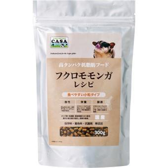 CASA フクロモモンガレシピ 300g