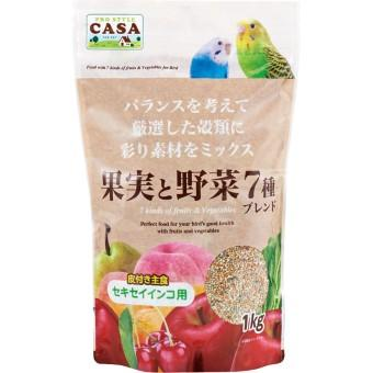 CASA 果実と野菜7種ブレンド 1kg
