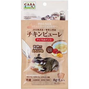 CASA ハリネズミ・モモンガのチキンピューレ 8g×5本