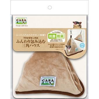 CASA フクロモモンガのふんわり包み込む三角ハウス